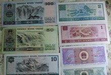 经国务院批准 中国人民银行决定第四套人民币从2018年5月1日起将停止流通-联合优网