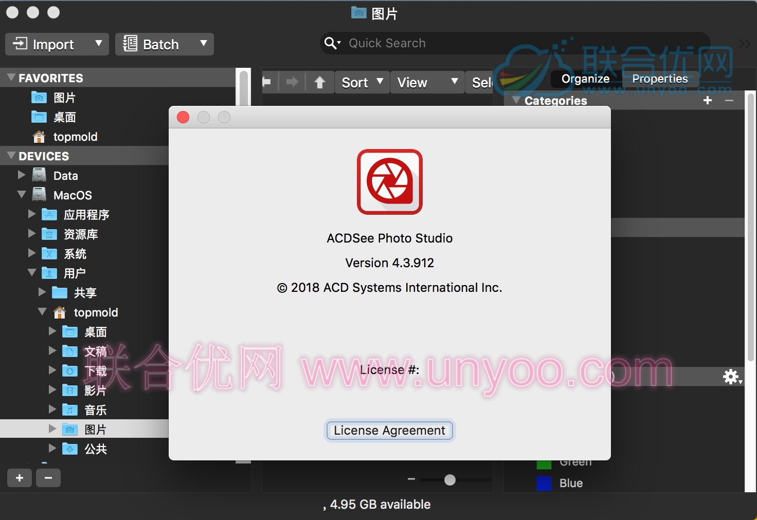 ACDSee Photo Studio for Mac 4 v4.4.923 正式注册版-Mac图像管理