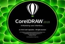 CorelDRAW Graphics Suite 2018 v20.0.0.633 官方多语言中文零售正式版-联合优网