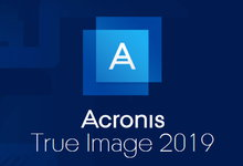 Acronis True Image 2019 v23.5.1.17750+Bootable ISO Win/Mac多语言中文注册版-联合优网