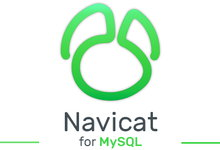 Navicat for MySQL v12.1.25 正式注册版-简体中文/繁体中文/英文-MySQL数据库管理-联合优网