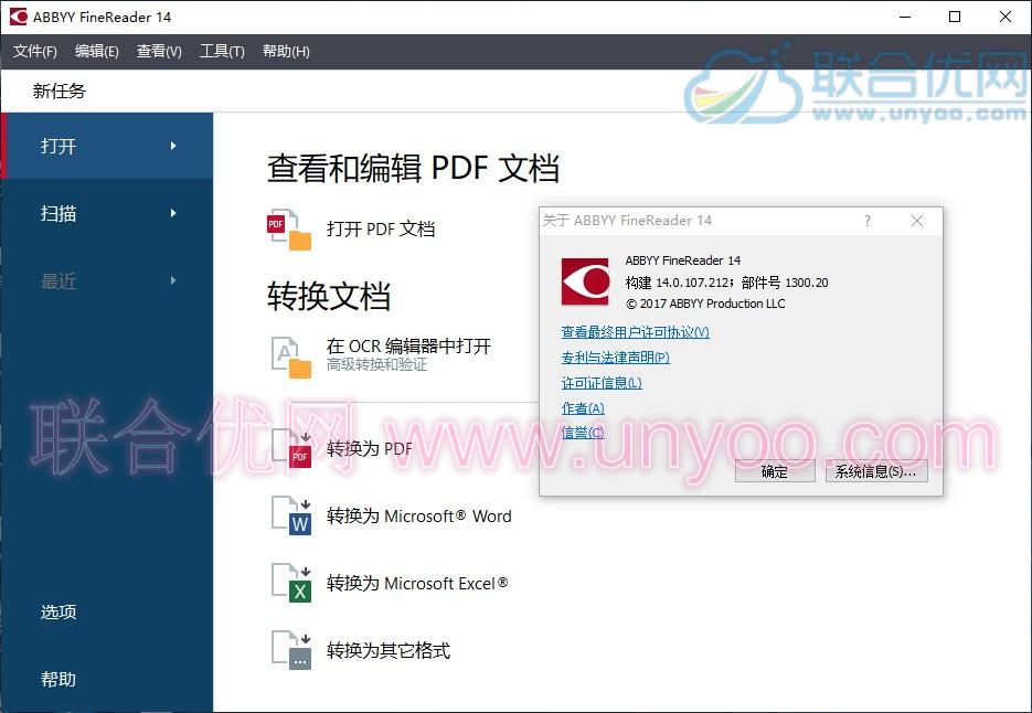 ABBYY FineReader 14 Enterprise/Corporate v14.0.107.212 Win/Mac 多语言中文正式版