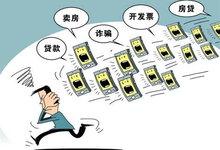工信部等13个国家部门联合在全国范围开展为期一年半的综合整治骚扰电话专项行动-联合优网