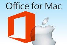 Office 365/Office 2019 for Mac 下个月起要求系统版本最低为 macOS Sierra-在线视频久久只有精品
