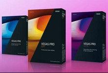 Vegas Pro 16 v16.0.0.248 多语言中文注册版-专业视频编辑-联合优网