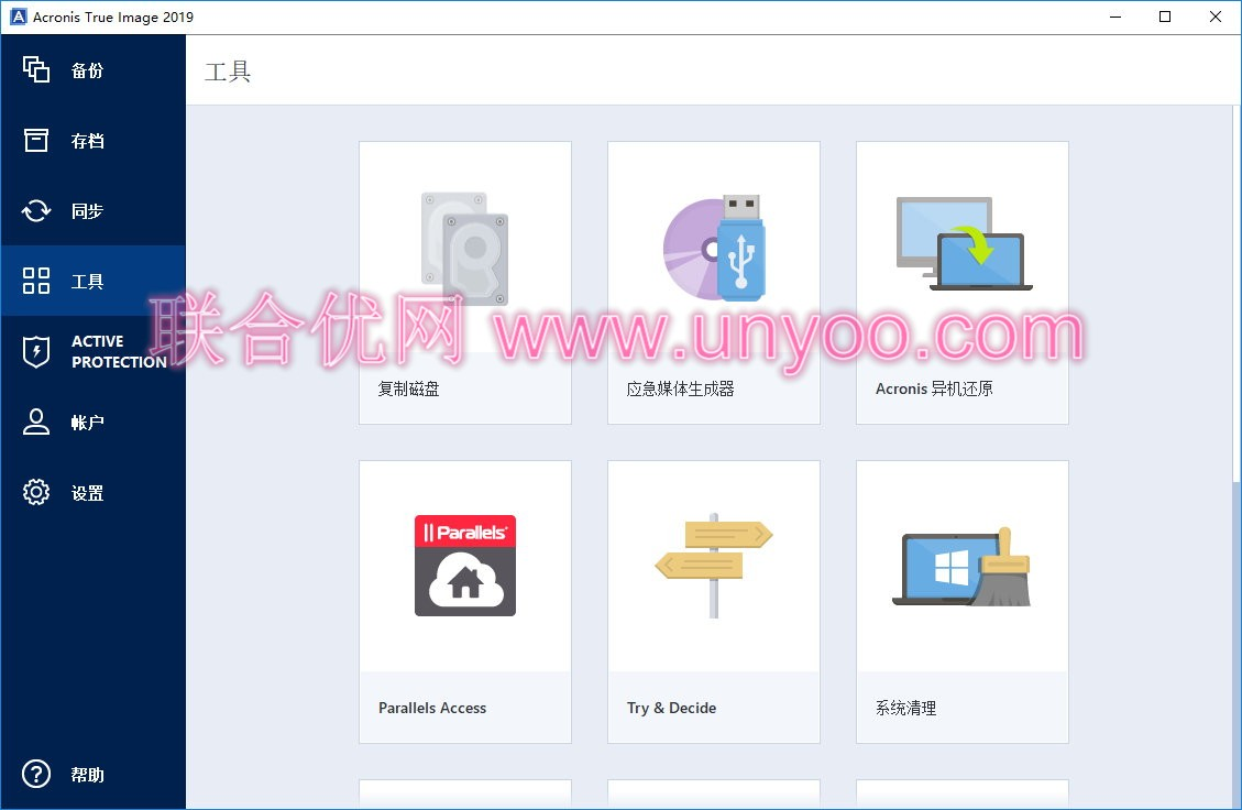 Acronis True Image 2019 v23.5.1.17750+Bootable ISO Win/Mac多语言中文注册版