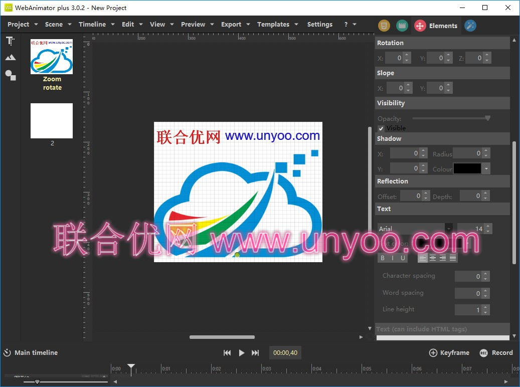 Incomedia WebAnimator Plus v3.0.2 多语言注册版-动画设计制作