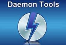 Daemon Tools Lite v10.9.0.0650 多语言中文正式版-虚拟光驱-联合优网