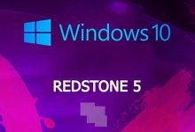 微软宣称Windows 10 Redstone 5将引入全新升级包:效率会提升40%-黄色在线手机视频