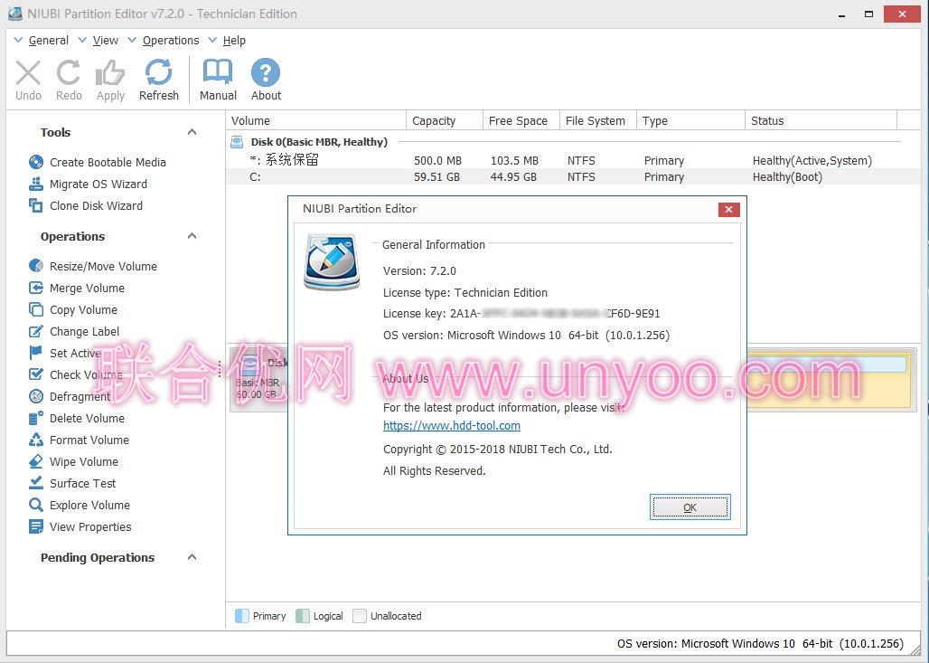 NIUBI Partition Editor Technician Edition v7.2.0 注册版附注册码-磁盘工具