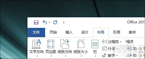 Microsoft Office 2019 RTM 专业增强版正式版发布附下载-仅支持Win10系统