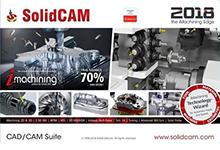 SolidCAM 2018 SP2 多语言注册版-CAM软件领导者-联合优网