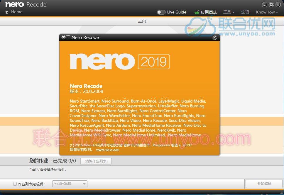 Nero Platinum 2019 Suite v20.0.07900 多语言中文注册版附注册码