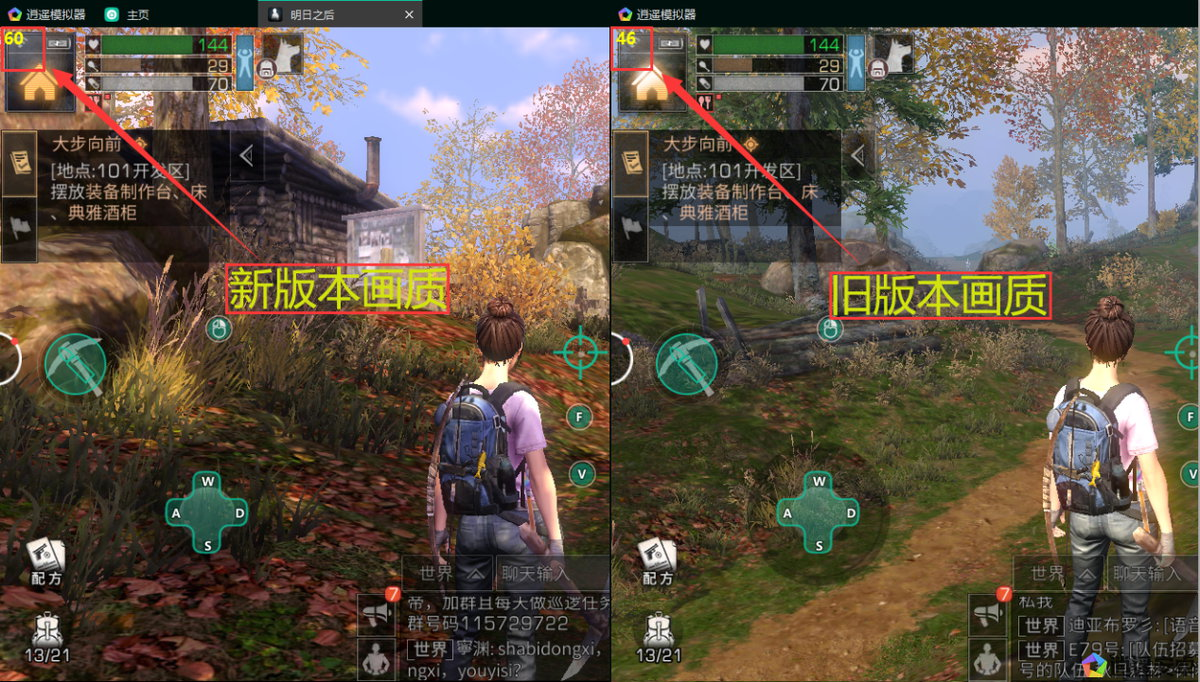 MEmu Android Emulator v7.1.6 Final 多语言中文版-逍遥安卓模拟器