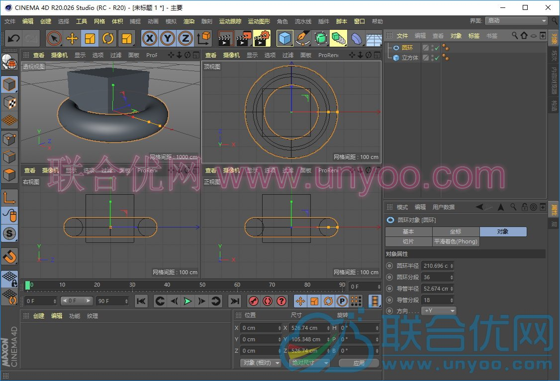 MAXON Cinema 4D Studio R20.028 Win X64 多语言中文注册版