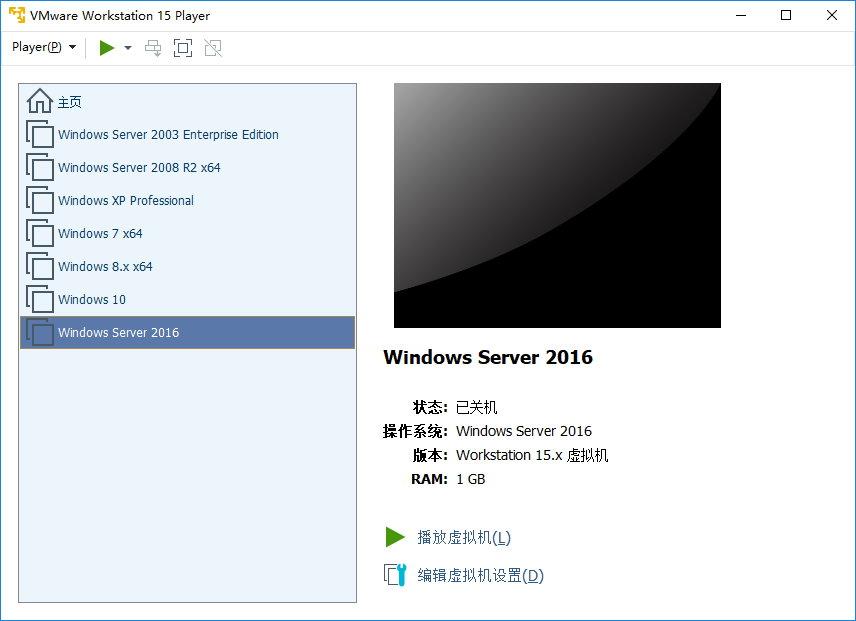 VMware Workstation Player v15.5.2 Build 15785246 Commercial 多语言中文注册版