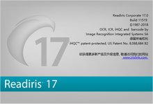 Readiris Corporate v17.0 Build 11519 多语言中文注册版-OCR识别-联合优网