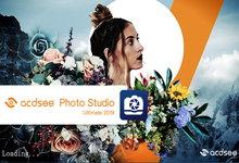 ACDSee Photo Studio Ultimate 2019 v12.0.0.1593 x64 中英文正式注册版附激活-联合优网