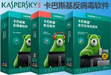卡巴斯基反病毒软件 Kaspersky 2019 v19.0.0.1088 多语言中文正式版-联合优网