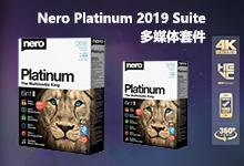 Nero Platinum 2019 Suite v20.0.07900 多语言中文注册版附注册码-联合优网