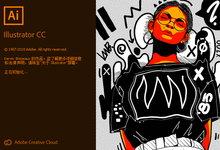 Adobe Illustrator CC 2019 v23.0 Win/Mac 多语言中文正式注册版-联合优网