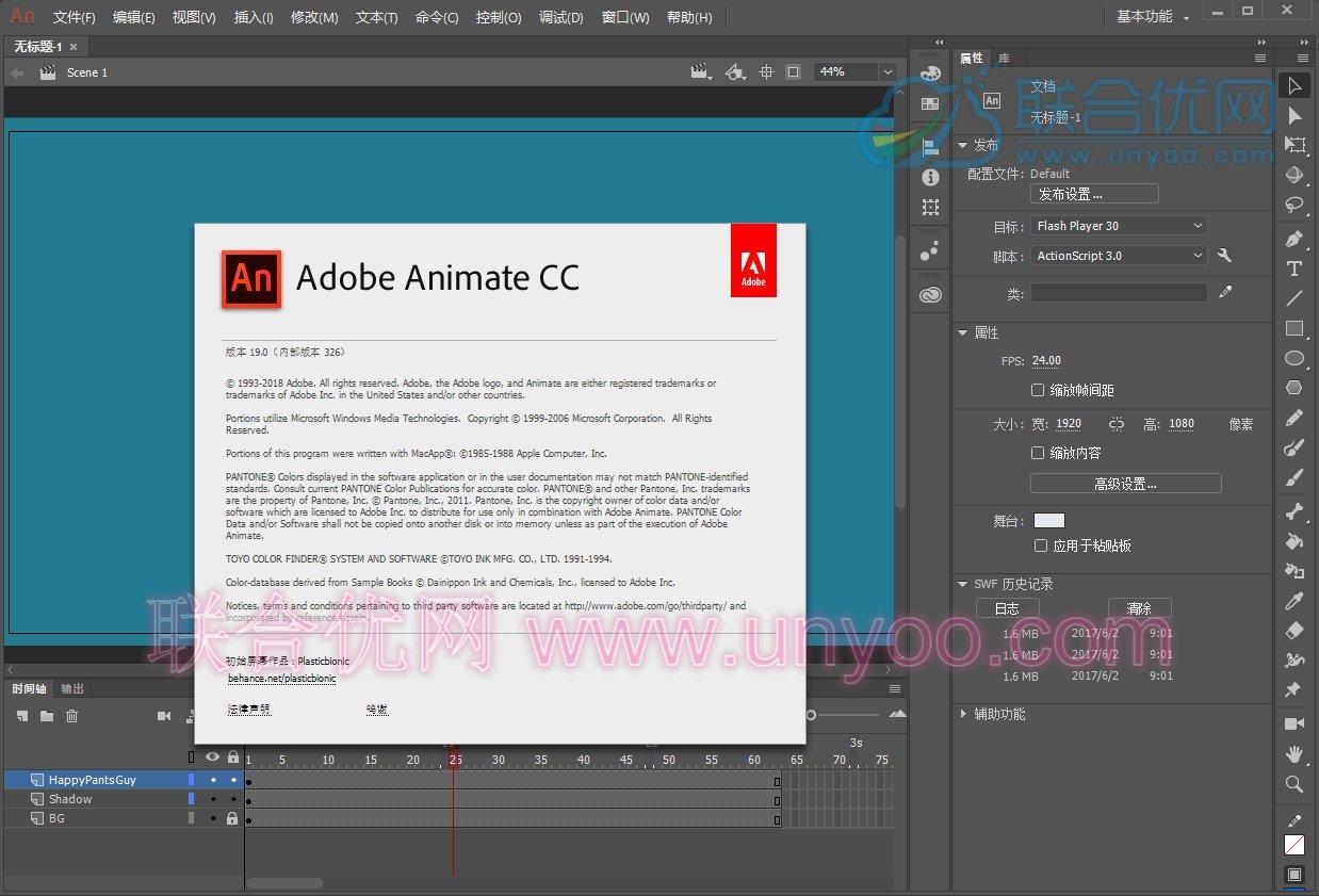 Adobe Animate CC 2019 v19.0.326 Win/Mac 多语言中文正式注册版