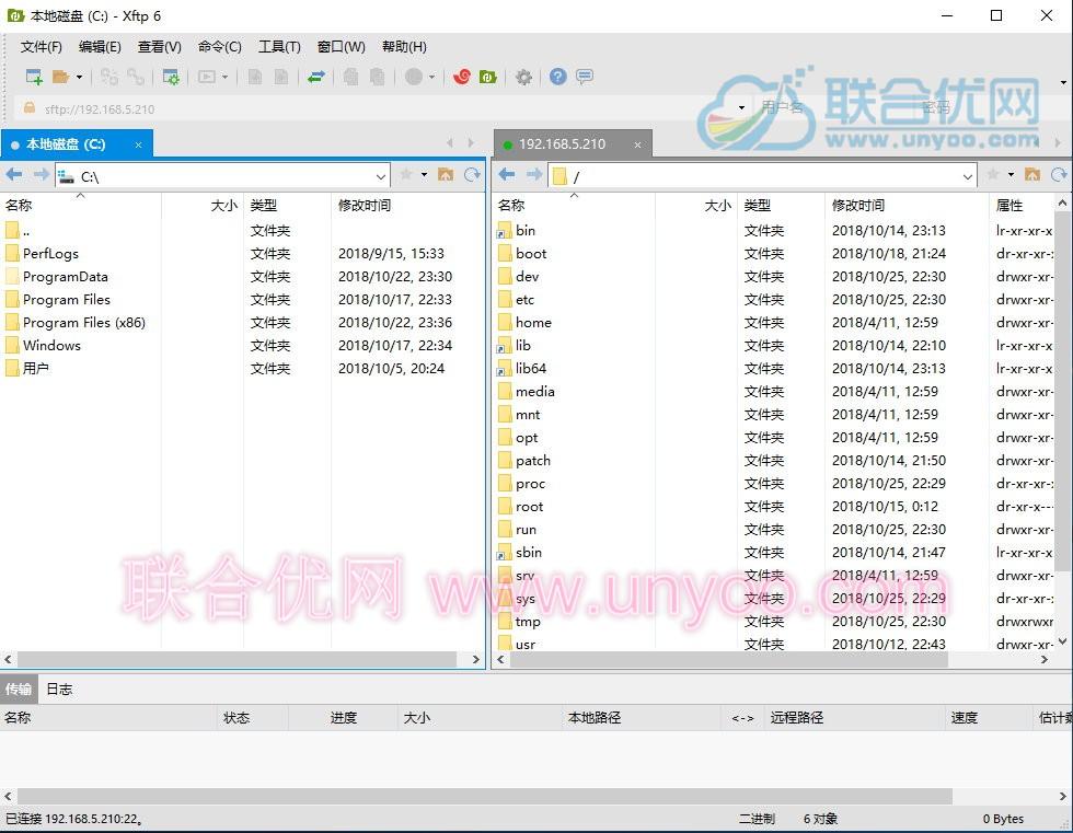 Xshell 6 Plus v6.0.0125 多语言中文正式版