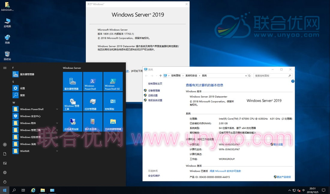 Windows Server 2019 MSDN 正式版ISO镜像-简体中文/繁体中文/英文