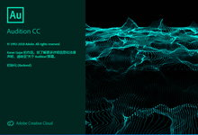 Adobe Audition CC 2019 v12.0.0.241 Win/Mac 多语言中文正式注册版-联合优网
