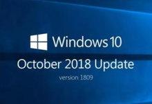 Windows 10 v1809预览版17763.107推送:修复解压Zip文件bug-联合优网