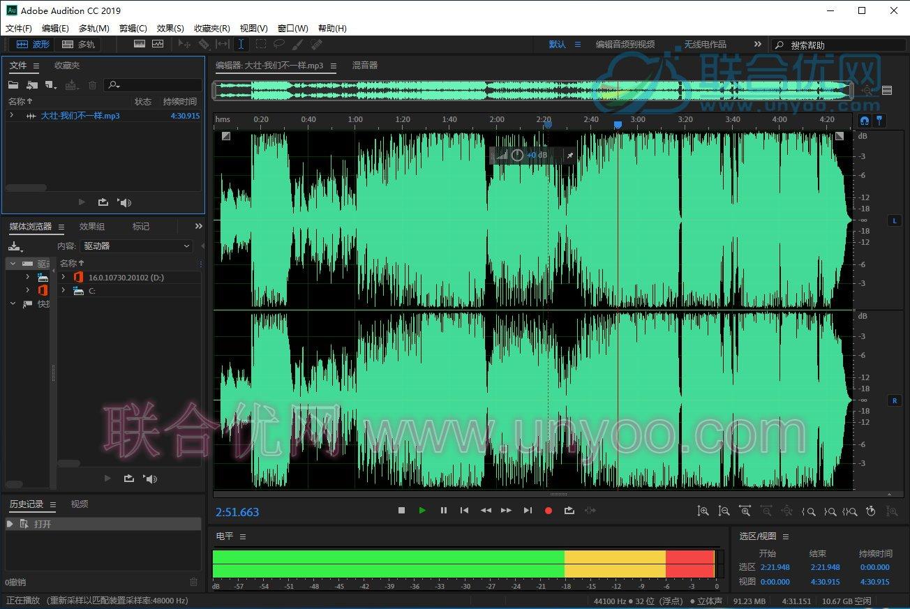 Adobe Audition CC 2019 v12.0.0.241 Win/Mac 多语言中文正式注册版