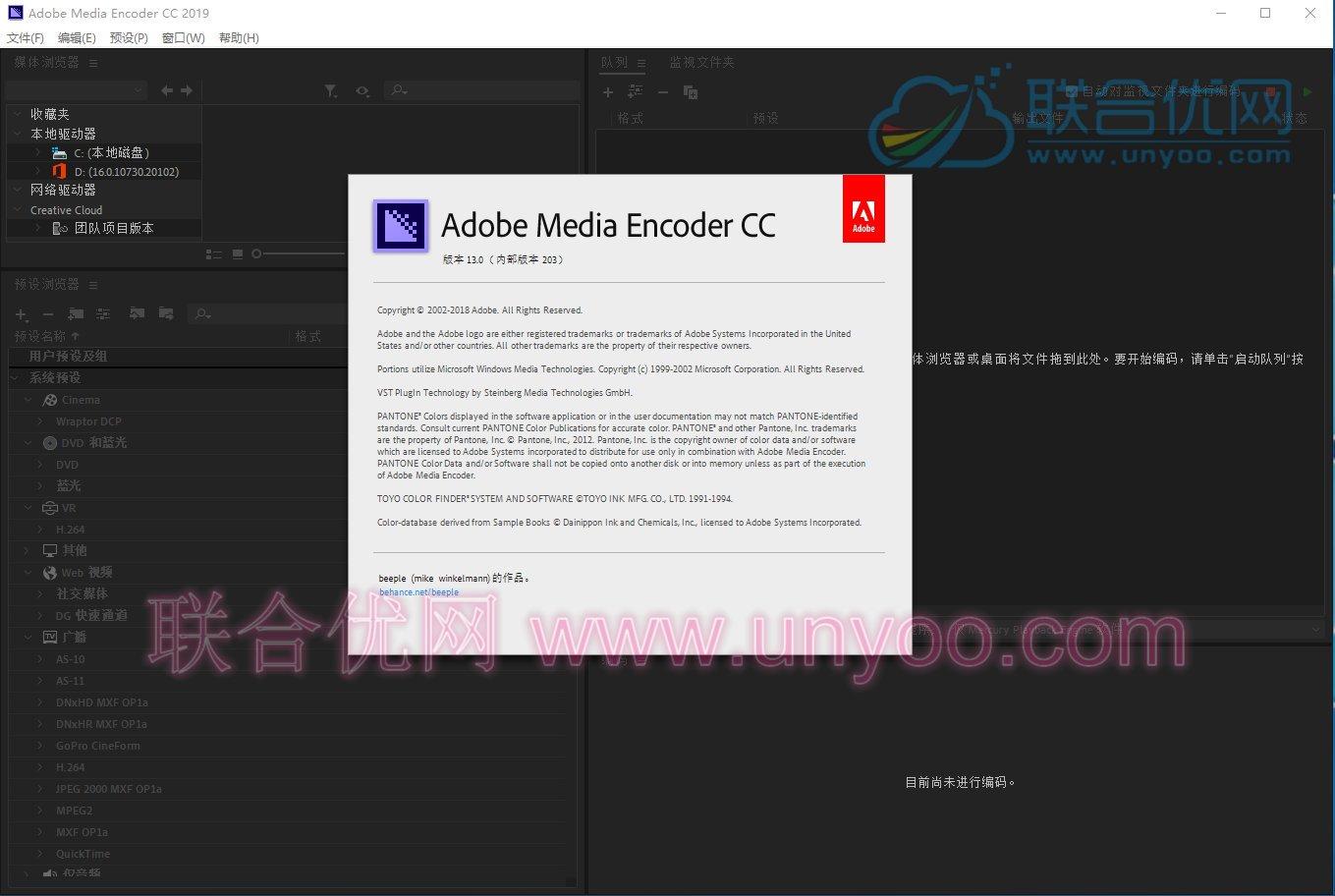 Adobe Media Encoder CC 2019 v13.0.203 Win/Mac 多语言中文正式注册版