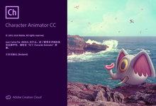 Adobe Character Animator CC 2019 v2.0.257 多语言中文正式注册版-联合优网