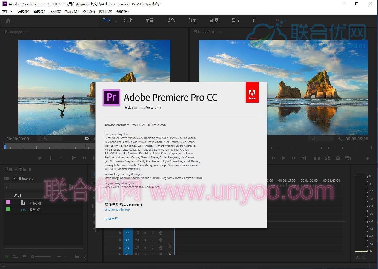 Adobe Premiere Pro CC 2019 v13.1.5.47 Win/Mac 多语言中文正式注册版