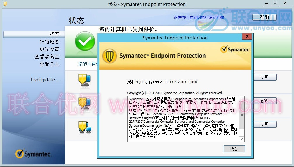 Symantec Endpoint Protection v14.2.5569.2100 Final Win+Mac+Linux-简体中文/繁体中文/英文/日文