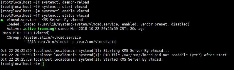 CentOS7 下使用vlmcsd搭建KMS服务器激活环境-支持激活Windows/Office