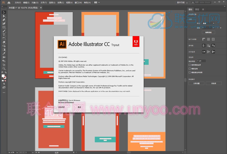 Adobe Illustrator CC 2019 v23.0 Win/Mac 多语言中文正式注册版