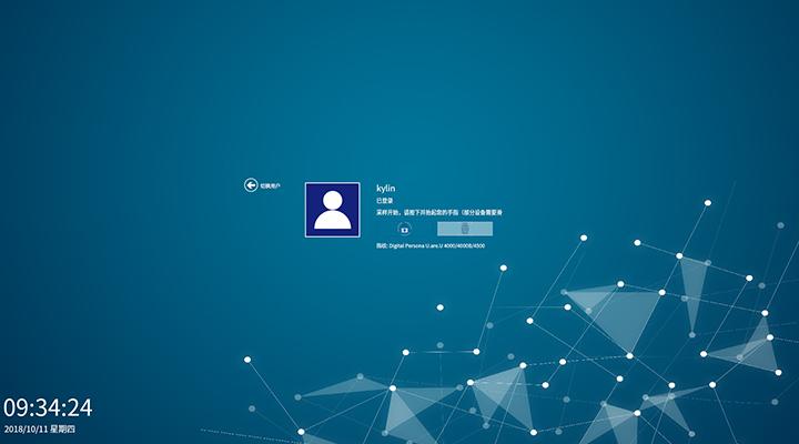 优麒麟(Ubuntu Kylin) v18.10 正式版-开源Linux操作系统