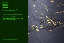 Adobe Dreamweaver CC 2019 v19.0.11193 Win/Mac 多语言中文正式注册版-联合优网