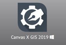 ACD Systems Canvas X GIS 2019 v19.0.319 正式注册版-矢量绘图软件-联合优网