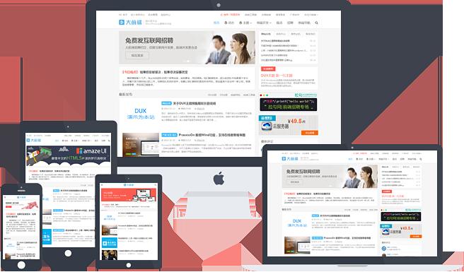 DUX v5.2 主题最新版本 WordPress主题