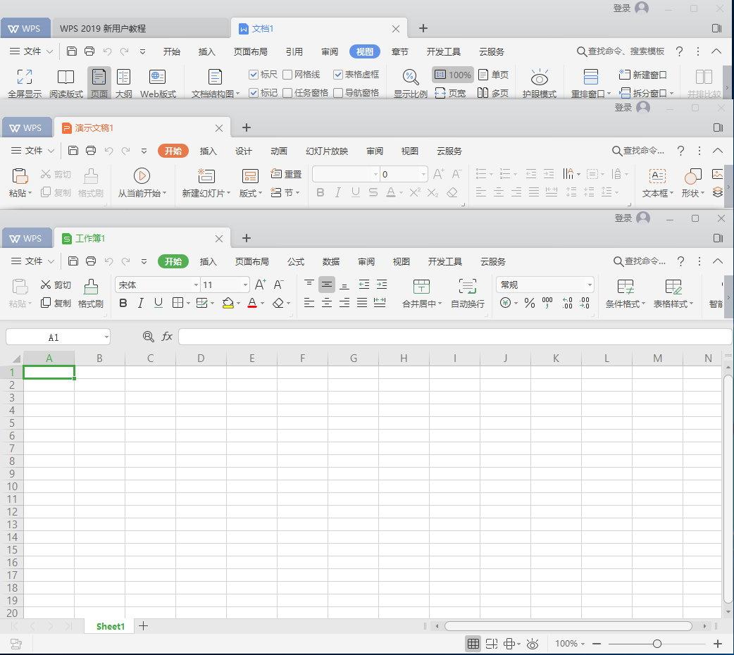 WPS Office 2019 中文正式版 - Win/Mac版 -免费Office
