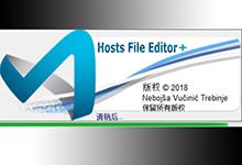 Hosts File Editor+ v1.5.10 多语言中文正式版-hosts文件编辑器-联合优网
