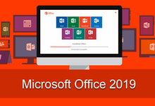 Microsoft Office 2019 自定义部署安装教程-联合优网