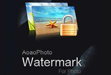 AoaoPhoto Watermark v8.7 注册版+Key 图像水印工具-联合优网