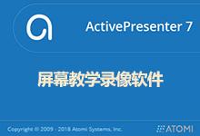 ActivePresenter Pro Edition v7.5.2 Win/Mac 多语言中文注册版-屏幕教学录像软件-联合优网