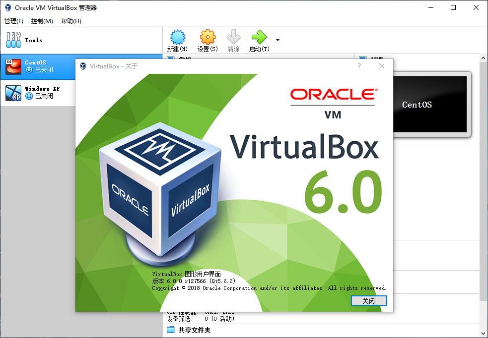 VirtualBox v6.1.14 Build 140239 Win/Mac/Linux多语言中文正式版-免费虚拟机