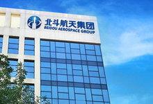 中国北斗卫星导航系统三号基本系统完成建设,于今日开始提供全球服务-联合优网