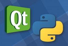 知名流行的C++ GUI开发框架 Qt 宣布开始支持 Python-联合优网