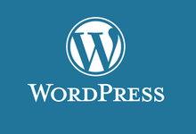 WordPress v5.2.4 正式版发布附下载-修正了一些安全问题-联合优网
